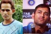 Narendra Singh Dhoni brother MS Dhoni