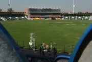 Gaddafi Cricket Stadium Pakistan PCB