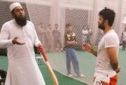 Ahmed Shehzad and Inzamam-ul-Haq
