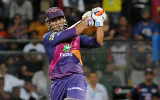 MS Dhoni of Rising Pune Supergiant