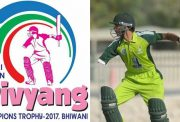 Pakistan disabled cricketer Matloob Qureshi's picture used on the logo