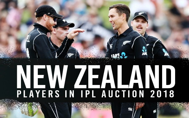 IPL 2018: List of NZ players and their base price for the auction | CricTracker.com