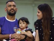 MS Dhoni and his wife