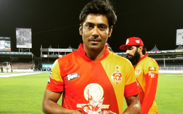 Mohammad Sami of the Islamabad United