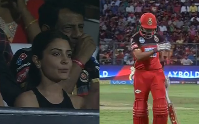 Virat Kohli Gets Protective of Anushka Sharma During IPL 2018
