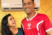Rajshri Deshpande and MS Dhoni