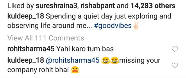 Rohit Sharma comment