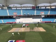 Pakistan vs Australia Test match
