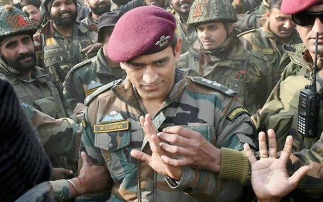 MS Dhoni Army
