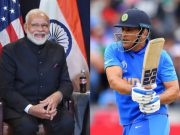 Narendra Modi and MS Dhoni