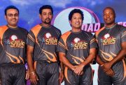 Road Safety World Series T20 cricket league