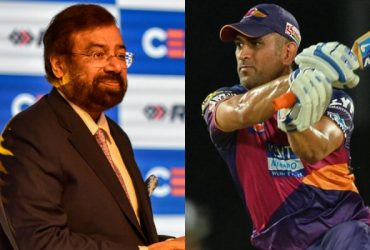 Harsh Goenka and MS Dhoni