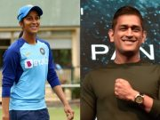 Jemimah Rodrigues and MS Dhoni