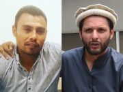 Danish Kaneria and Shahid Afridi